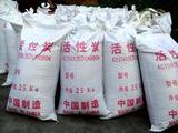 辽宁淘汰化工原料回收